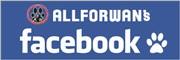 激安ペットシーツとペット用品のお店ALLFORWAN'sLIFEフェイスブック