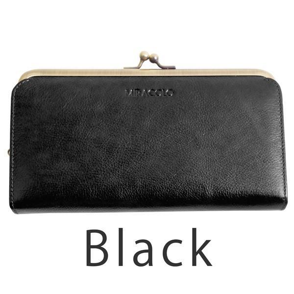 長財布 財布 レディース がま口  薄い がまぐち 大容量|allrightleather|17