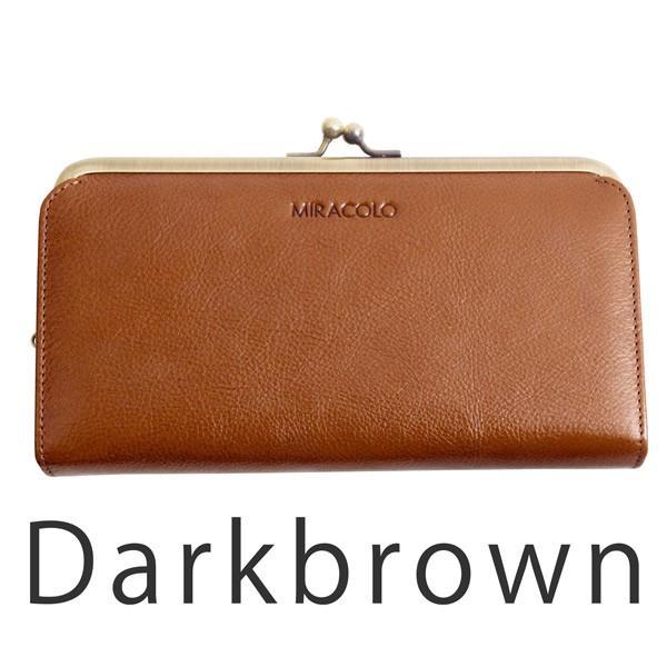 長財布 財布 レディース がま口  薄い がまぐち 大容量|allrightleather|14