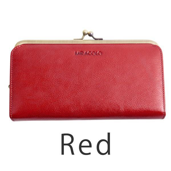 長財布 財布 レディース がま口  薄い がまぐち 大容量|allrightleather|16