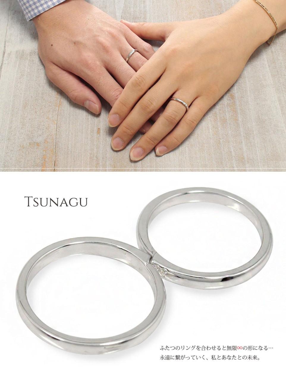 TSUNAGU(ツナグ)「永遠に繋がっていく」リング | 【Yahoo】ジュエリー工房アルマ