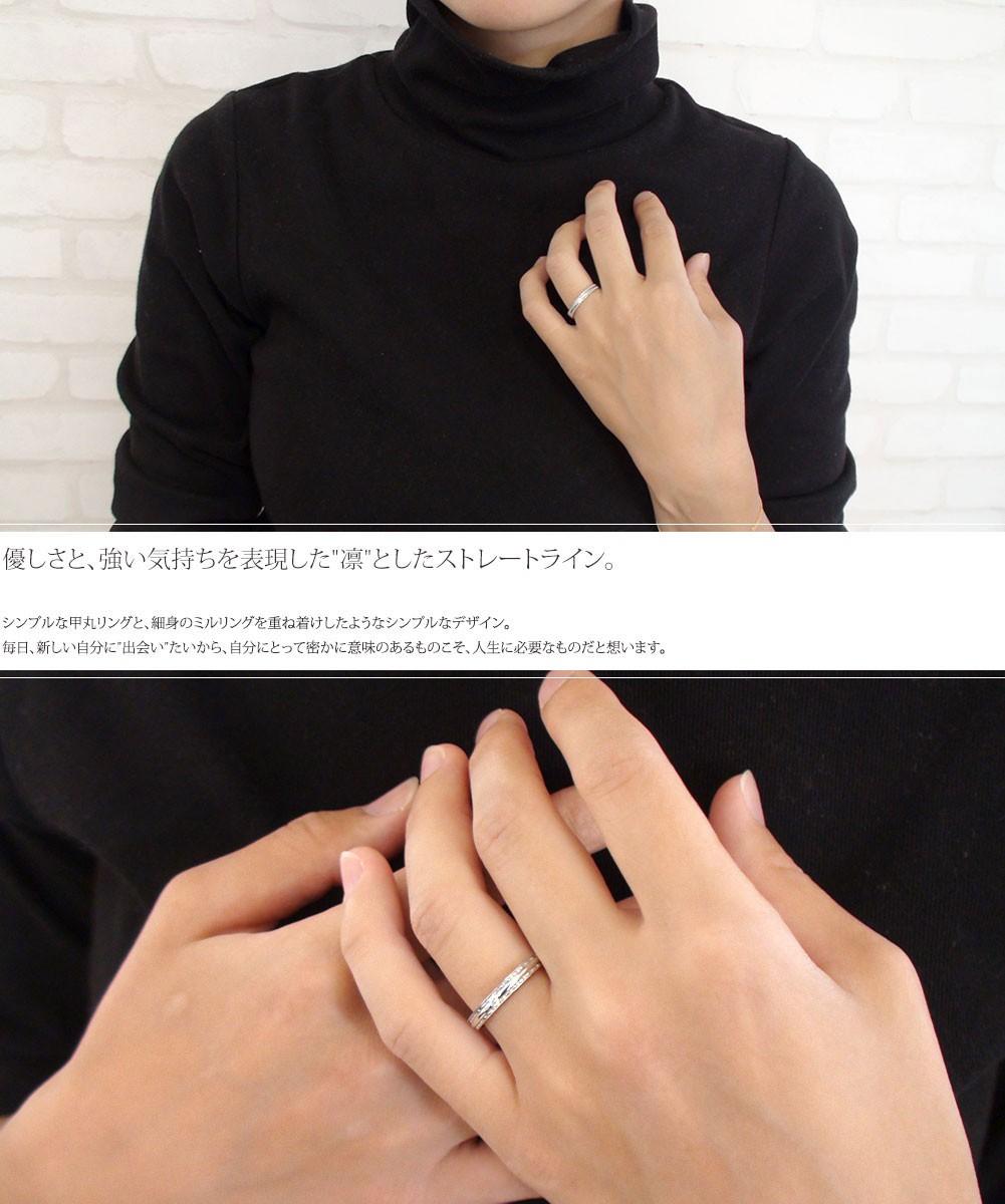 Rencontre(ランコントル)「千の粒」ミル ダイヤモンドリング | 【Yahoo】ジュエリー工房アルマ