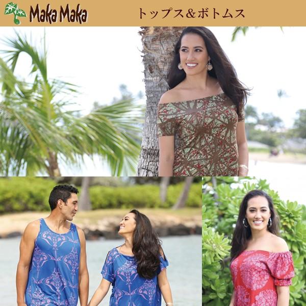 マカマカ ハワイアンボトム フラ衣装