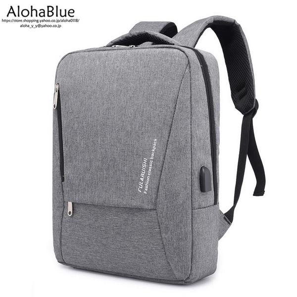 バックパック カバン メンズ ビジネスバッグ 大容量 ビジネスリュック 通勤バッグ リュック リュックサック USB充電ポート PC タブレット|aloha0118|22
