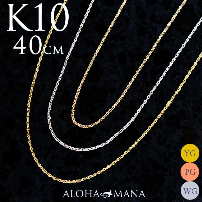 ach1428