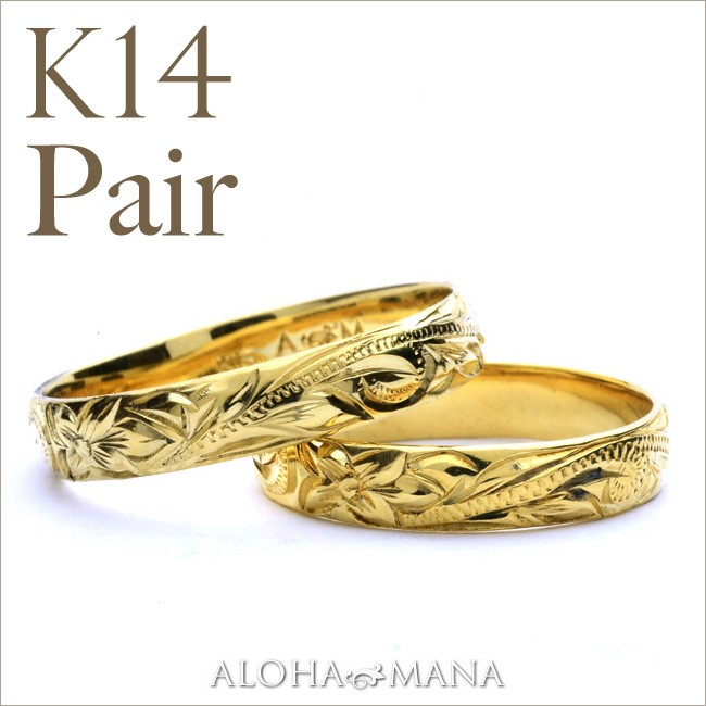 arig0043_pair