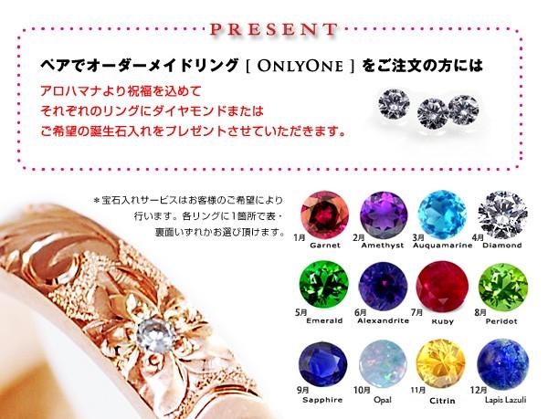 ダイヤモンドプレゼント