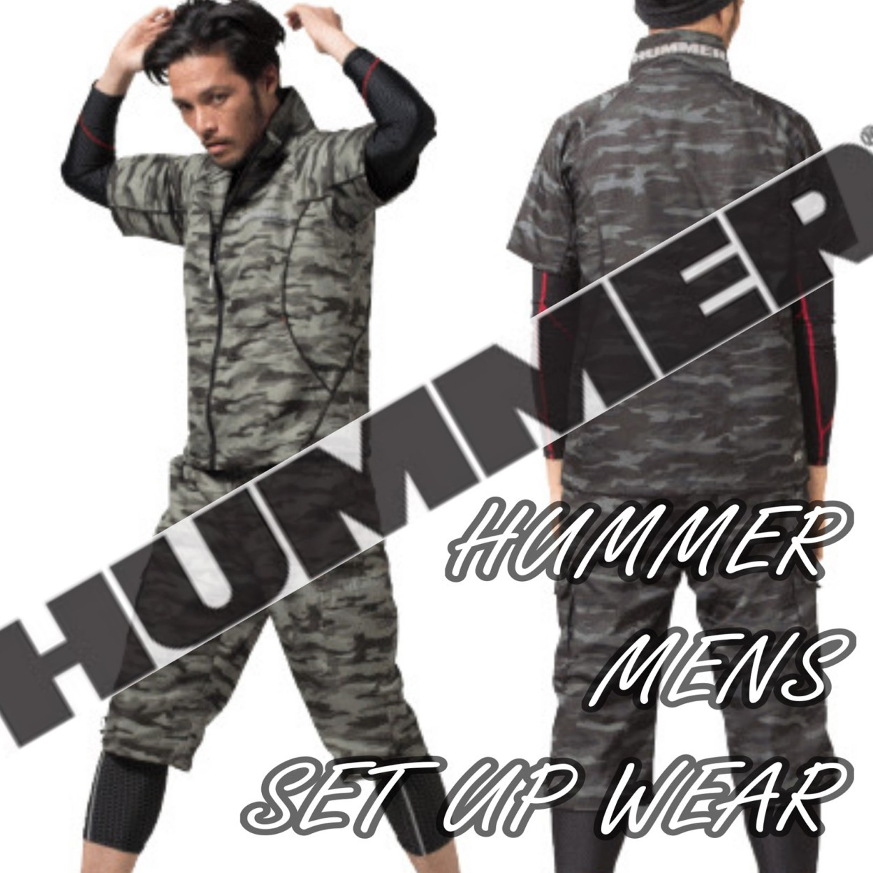 HUMMER ハマー!