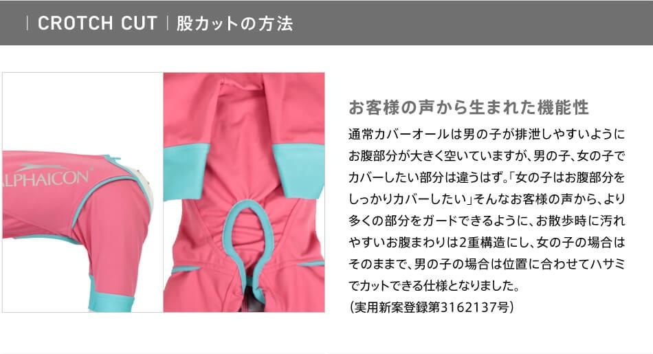 https://shopping.c.yimg.jp/lib/alphaicon/item_17wfdg_15.jpg