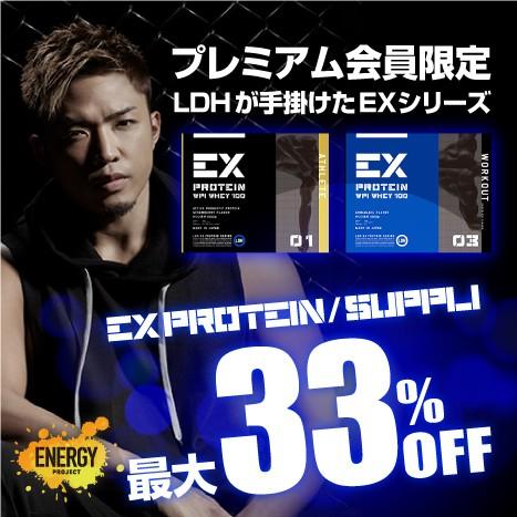 EX 33%OFF