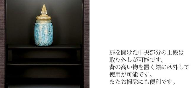 コンパクト仏壇 アルデバラン 幅40cm 高さ110cm スリムタイプ ステンレス 強化ガラス アクリル LED照明 一輪挿し花立 引出し付 須弥檀取り外し 機能性 収納力 日本製 現代仏壇 モダン仏壇 家具調仏壇 次世代仏壇 リビング仏壇 手元供養 送料無料 アルタ ALTAR セール