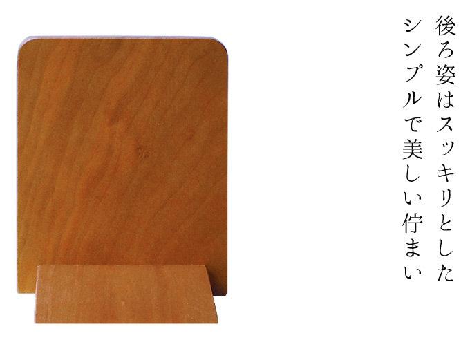 過去帳台 過去帳 2点セット カラー2色 3.0寸 見台 日本製 国産 北海道生産 天然木 ブラックチェリー材 クラフト 寄木 デザイン オリジナル 仏具 職人 モダン 現代仏壇 仏壇 送料無料 ALTAR アルタ