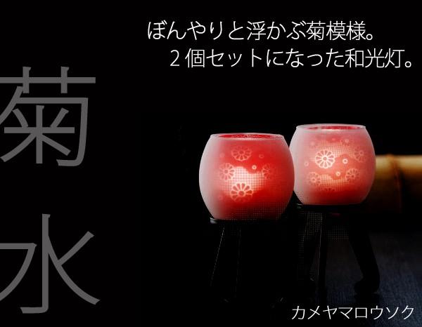 贈答品、進物としても喜ばれます。甘酒キャンドル カメヤマローソク☆現代仏壇、仏具ならALTAR アルタ