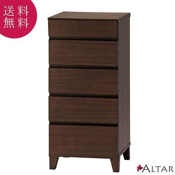仏壇下台 5段 チェスト 幅40.2 奥行35 高さ86 天然木 ウォールナット材 送料無料 ALTAR アルタ
