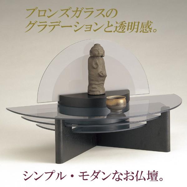 現代仏壇クリスタルステージB コンパクト・オープンタイプ