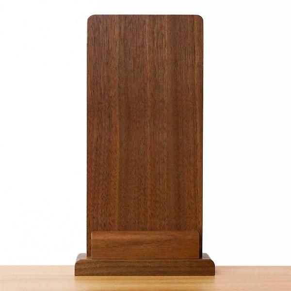 掛軸スタンド 30代 本尊掛軸掛け 幅13cm 高さ30.5cm 仏具 天然木 ウォールナット 浄土真宗 クラフト 北海道生産 職人 オープンタイプ仏壇 シンプル ナチュラル 国産 セール 送料無料 ALTAR アルタ