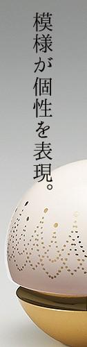 たまゆらリン カラー3色 直径53 高さ53 リン シャンデリア デザイン 真鍮 高級感 仏具 職人 現代仏具 シンプル 美しい 現代仏壇 仏壇 家具調仏壇 八木研 送料無料 ALTAR アルタ