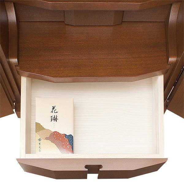 コンパクト仏壇 天然木 タモ 幅47cm 高さ54cm オリジナル仏壇 スライド膳引 引出 LEDライト シンプル ナチュラル 家具 国産 セール 送料無料 ALTAR アルタ