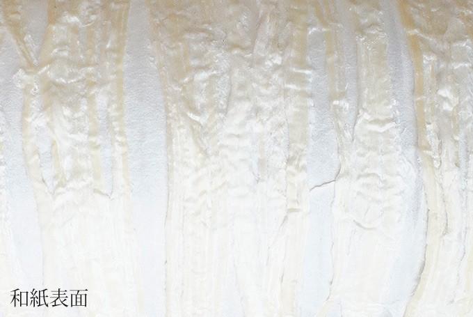 盆提灯 ログ 因州和紙 円柱 デザイン ランタン 和紙 LEDライト 照明 仏具 職人 日本製 国産 ライト 照明 シンプル 美しい 現代仏壇 仏壇 家具調仏壇 八木研 送料無料 ALTAR アルタ