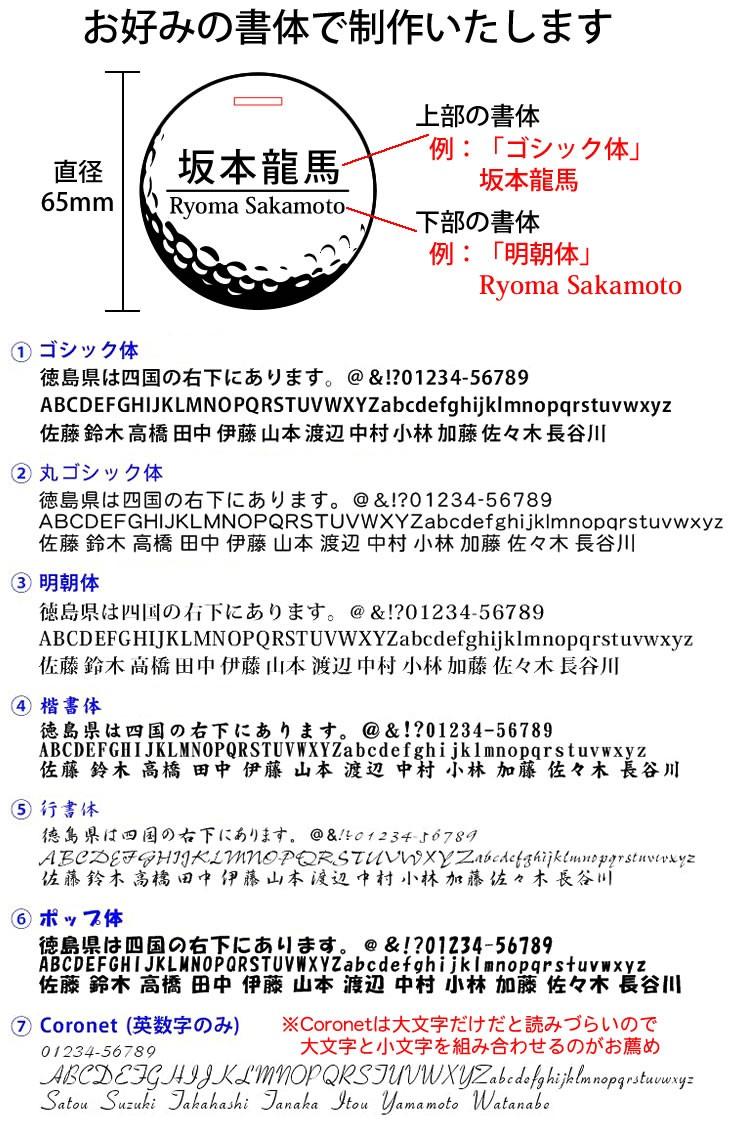 ゴルフネームタグ丸型4