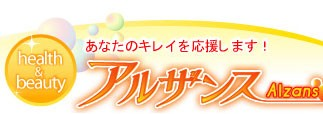 ダイエット・スキンケア・バッグなど大特価でご提供!