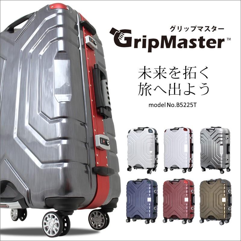 スーツケース≪ESCAPE'S/B5225T≫