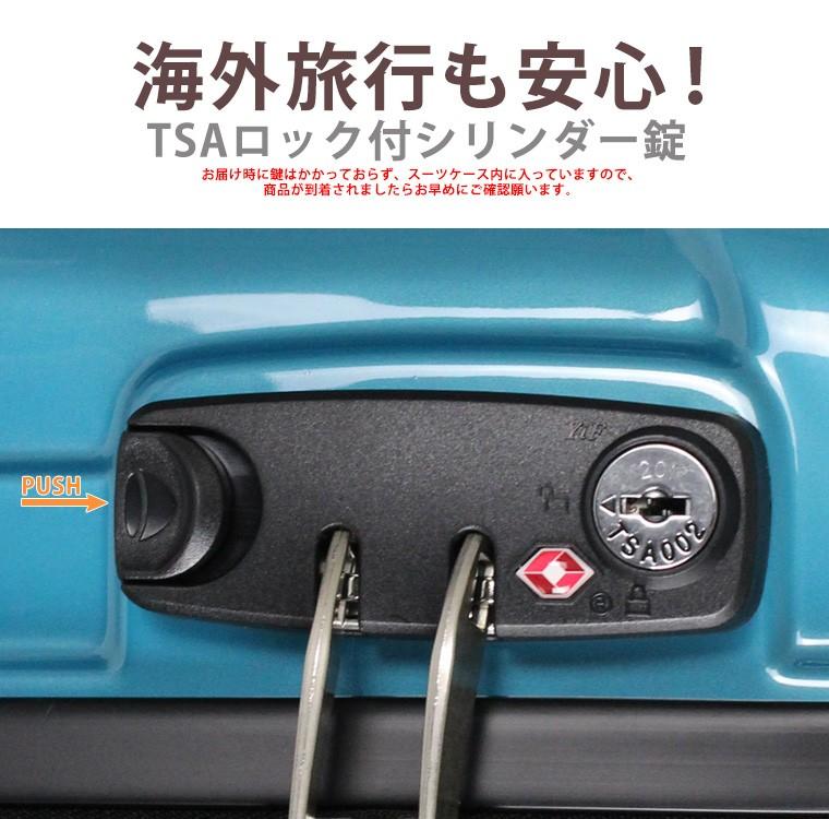 TSAロック搭載シリンダー錠