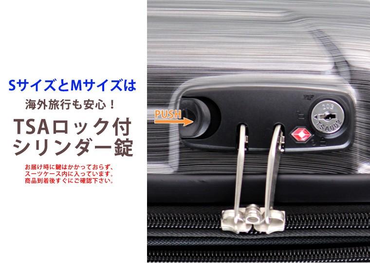 TSAロック搭載シリンダー錠(Sサイズ&Mサイズ)