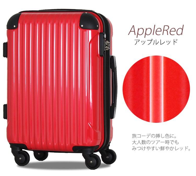 アップルレッド/赤