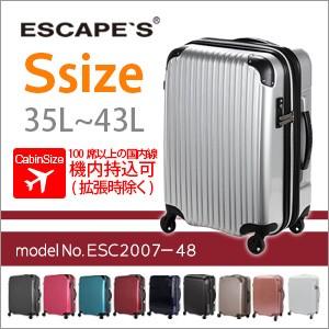 esc2007-48