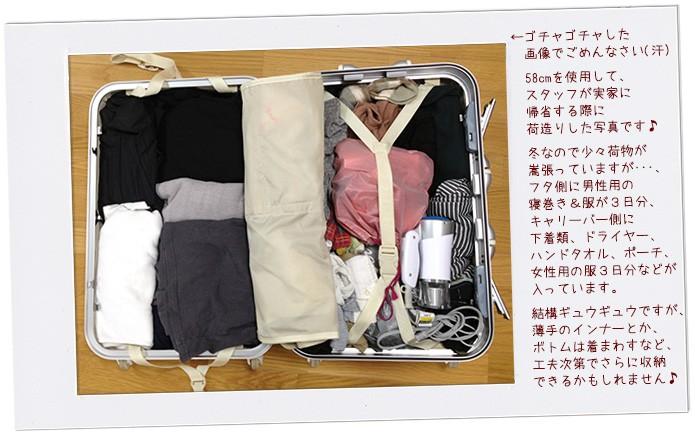 荷造りイメージ