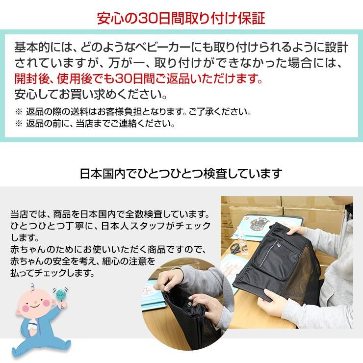 取付保証 日本で検品