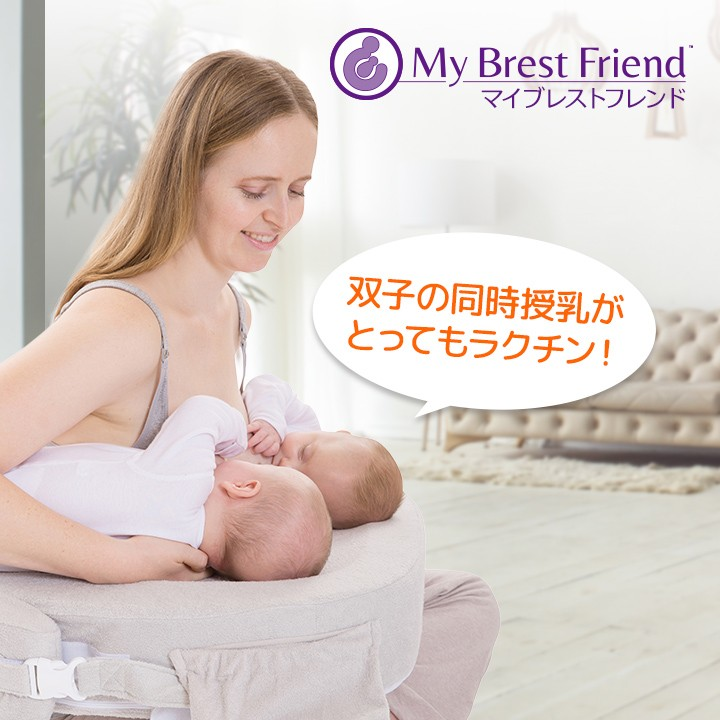 世界33カ国700以上の産科病院が採用 マイブレストフレンド