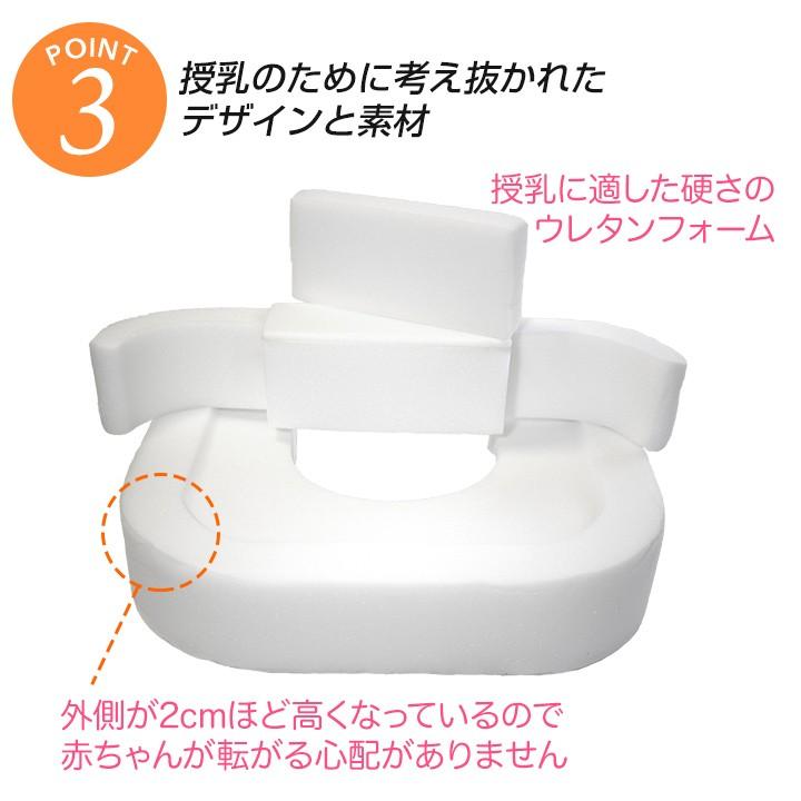 授乳のための素材とデザイン
