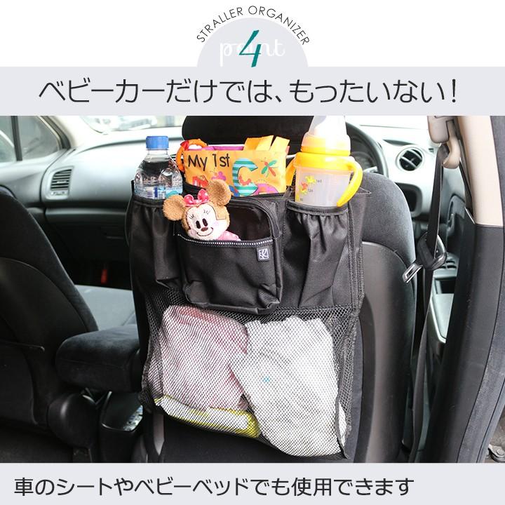 車のシートやベビーベッドでも使用できる