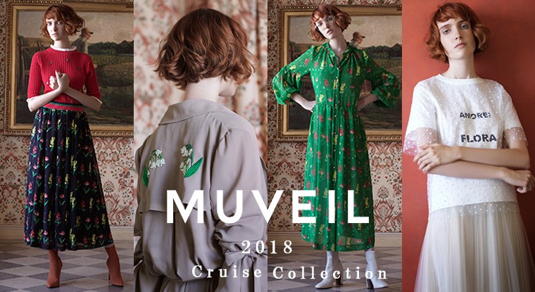 MUVEIL 2018 CRUISE COLLECTION