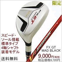 UT FX GT MAD BLACK V4 SPEEED MAX RED
