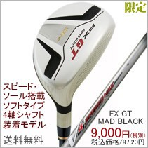 UT FX GT MAD BLACK V4 SPEEED MAX SILVER