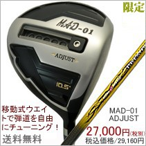 DW MAD 01 ADJUST VITAL4 SPEEED PREMIUMW