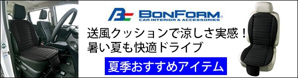 bon-5472-07bk_ban