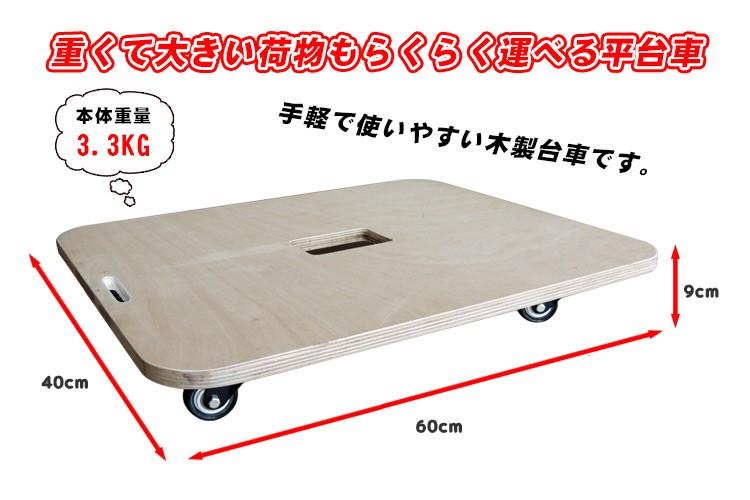 pallet-size6040