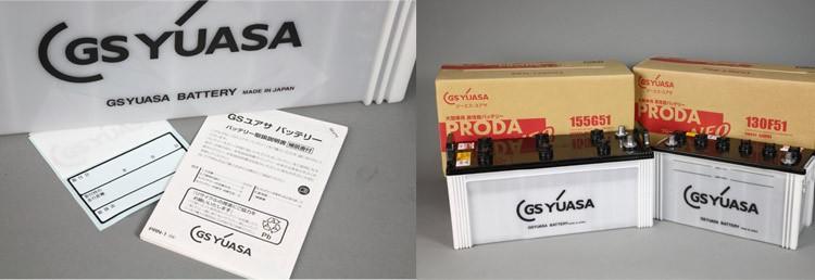 proda-1