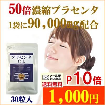 aojiru-p10