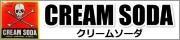 CREAM SODA【クリームソーダ】