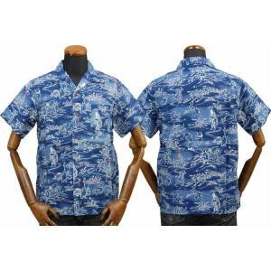 ステュディオ・ダ・ルチザンSTUDIO D'ARTISAN 40thインディゴアロハシャツ【SP-036】|amekajishop-klax-on|11