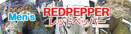 REDPEPPER メンズレッドペッパー 新作を見