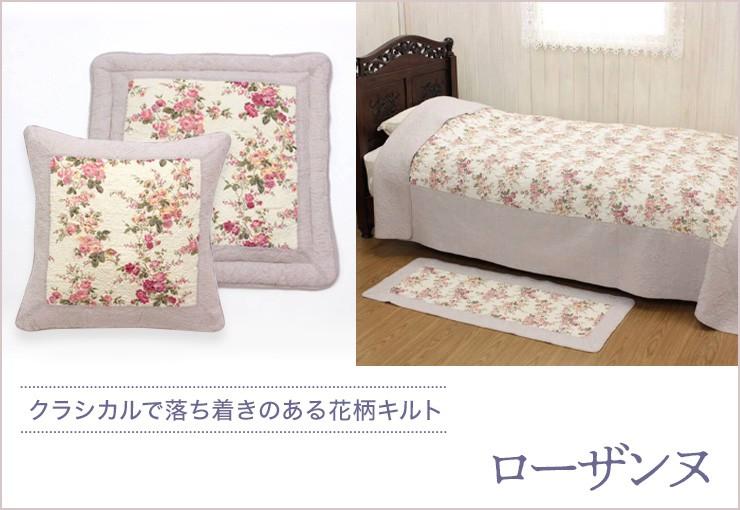 Rose-anne〜ローザンヌ〜