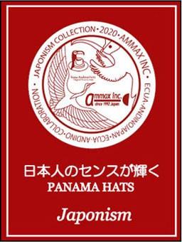 日本の着物とパナマハットのコラボレーション