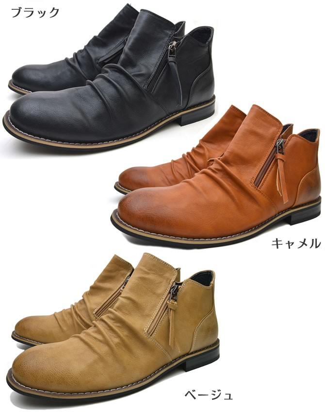 ブーツ ドレープブーツ 靴 シューズ ショートブーツ ドレープ フェイクレザー メンズ ドレープ加工 ドレープブーツ 男性用 紳士用 靴  カジュアル キレイめ Boots Men's【ブーツ】【メンズ】
