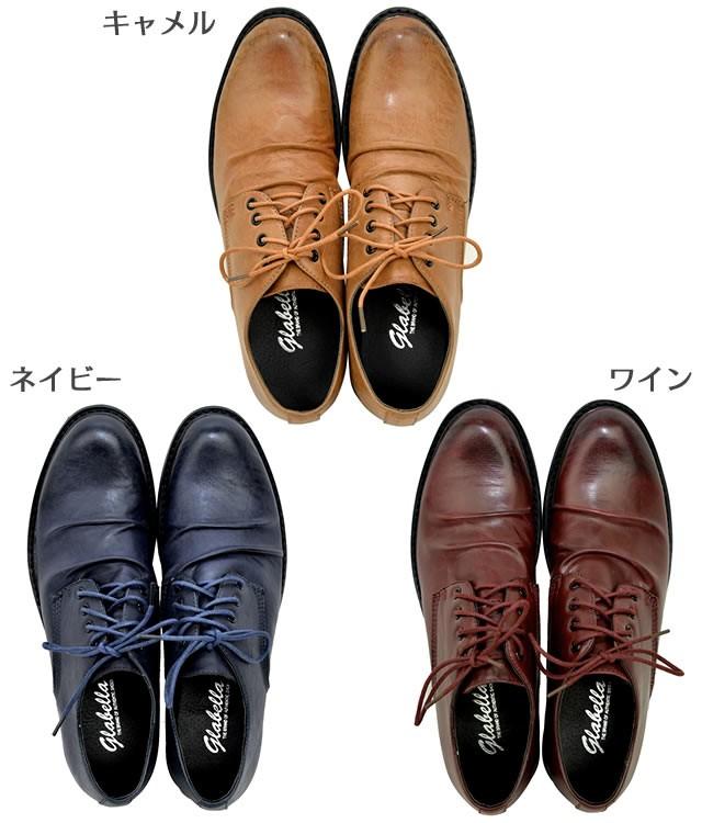 靴 シューズ ドレープ フェイクレザー メンズ ドレープ加工 ドレープシューズ レースアップ 男性用 紳士用 靴 ローカット カジュアル キレイめ shoes Men's【シューズ】【メンズ】